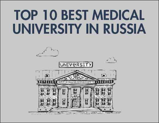 top-10-medical-universities-russia