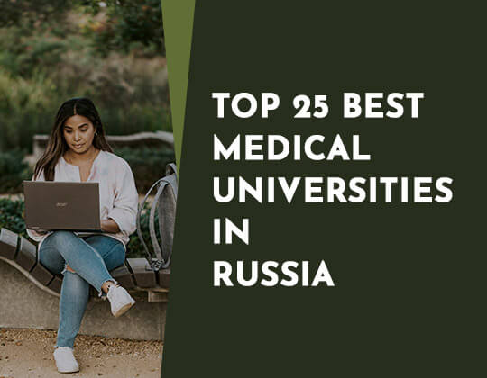 top-25-medical-universities-russia