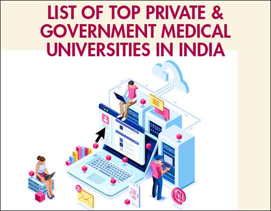 top-private-and-government-college