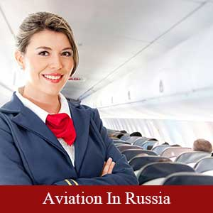 aviation-courses-in-russia