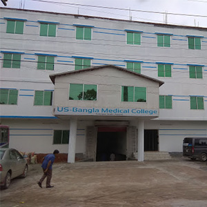 us-bangla-medical-college