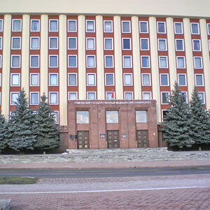 gomel-state-medical-university