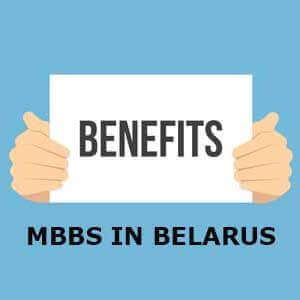 benifits-of-mbbs-in-belarus