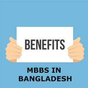 benefits-of-mbbs-in-bangladesh