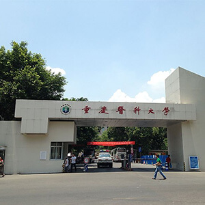 chongqing-medical-university