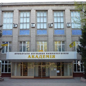 donbass-state-engineering-academy