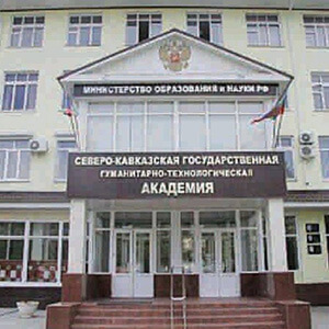 kazakh-russian-medical-university-college