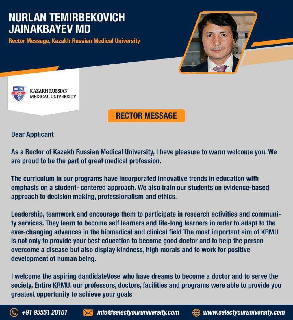 rectors-message-of-kazakh-russian-medical-university/