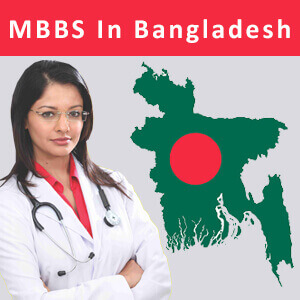 mbbs-in-bangladesh