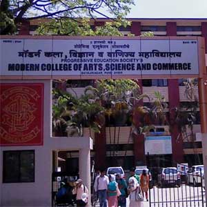 modern college of pune