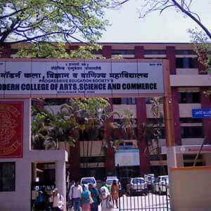 modern-college-of-science-and-commercewalchand-institute-of-technology