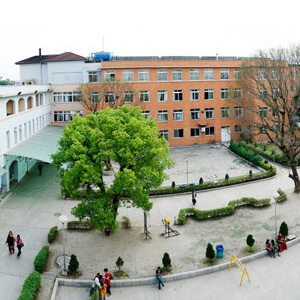 patan-academy-of-health-sciences