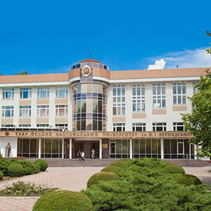 crimea-federal-university-about
