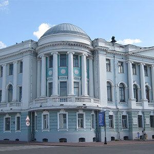 privolzhsky-research-medical-university