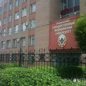 ryazan-state-medical-university